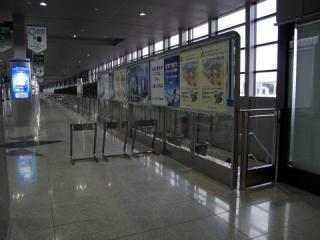 20050213_centrair-15.jpg
