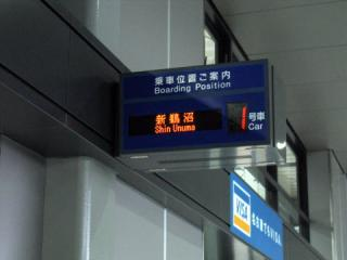 20050213_centrair-16.jpg