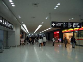 20050320_centrair-13.jpg