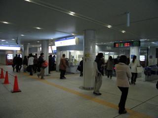 20050320_linimo-fujigaoka-02.jpg