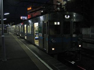 20050320_nagoya_subway_3000-01.jpg