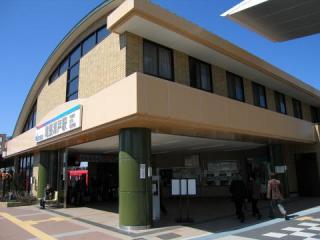 20050321_owari-seto.jpg