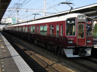 20050409_hankyu_9300-02.jpg