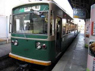 20050409_randen_500.jpg