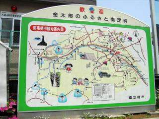 20050430_izuhakone-daiyuzan-02.jpg