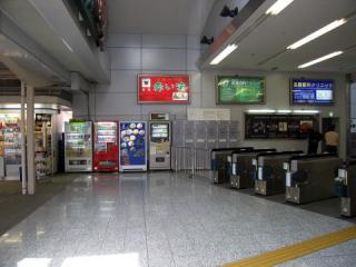 20050430_izuhakone-odawara.jpg