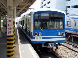 20050430_izuhakone_5000-02.jpg
