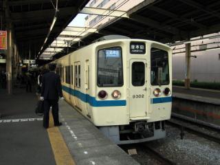 20050430_odakyu_9000-sse01.jpg