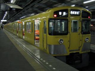 20050430_seibu_2000.jpg