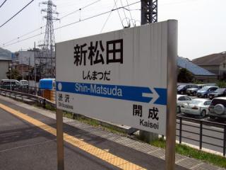 20050430_shin-matsuda-02.jpg