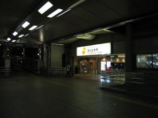 20050430_tamagawa-josui-01.jpg