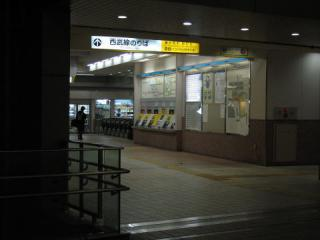 20050430_tamagawa-josui-02.jpg