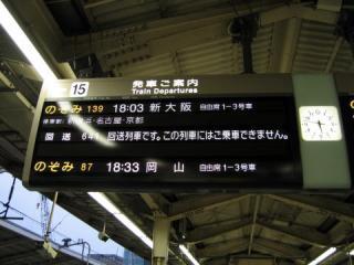 20050501_tokyo.jpg