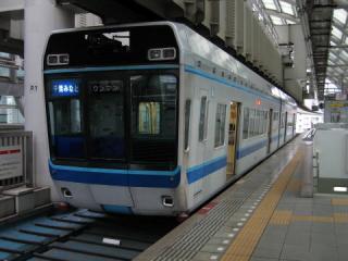 20050611_chiba-mono_1000-01.jpg