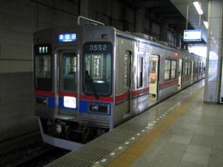20050611_keisei_3500n-01.jpg