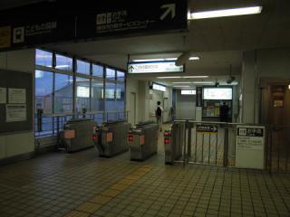 20050612_nagatsuta-01.jpg