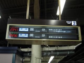 20050612_turuhashi.jpg