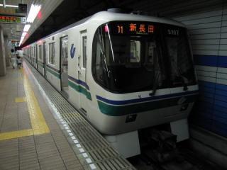 20050703_kobe-subway_5000.jpg