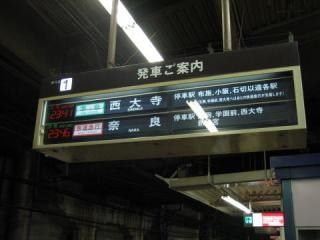 20050708_tsuruhashi-02.jpg