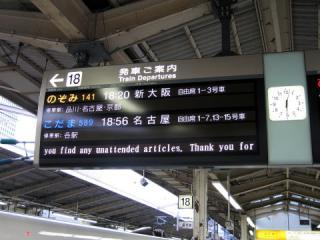 20050710_tokyo-01.jpg