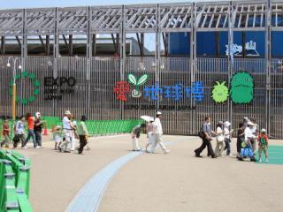 20050716_expo2005-n_ent-01.jpg