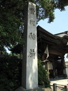 20050718_toyokawa-inari-01.jpg
