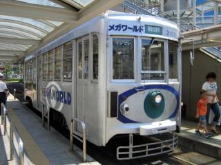 20050718_toyotetsu-c_3100-01.jpg