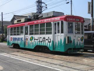 20050718_toyotetsu-c_3100-02.jpg