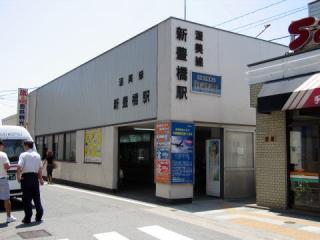 20050718_toyotetsu-shintoyohashi.jpg