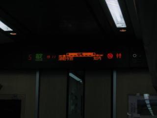 20050812_seikan-01.jpg