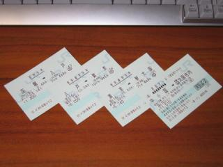 20050812_ticket-02.jpg