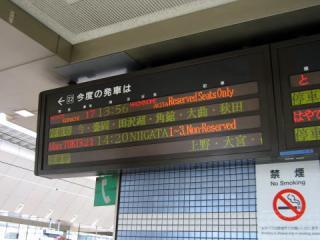 20050812_tokyo-02.jpg