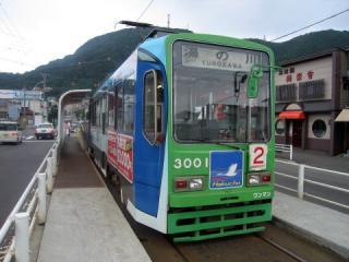 20050813_hakodate-city_3000-01.jpg