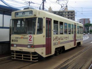 20050813_hakodate-city_8000-02.jpg