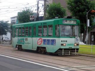 20050813_hakodate-city_8000-03.jpg