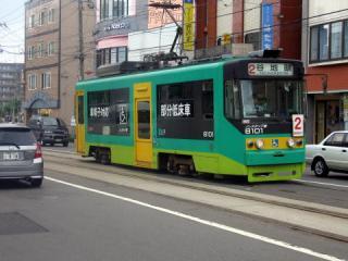 20050813_hakodate-city_8100-01.jpg
