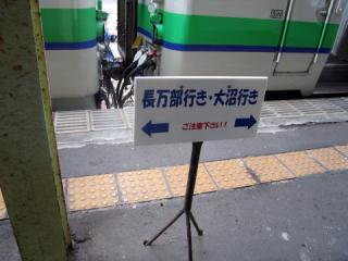 20050813_mori-02.jpg