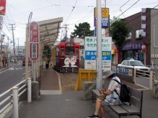 20050813_yunokawa.jpg