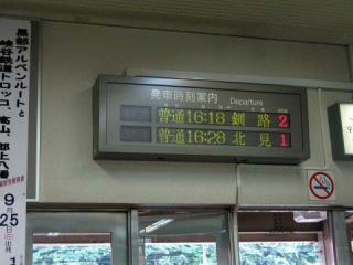20050814_abashiri-03.jpg