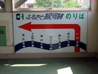 20050814_ikeda-02.jpg