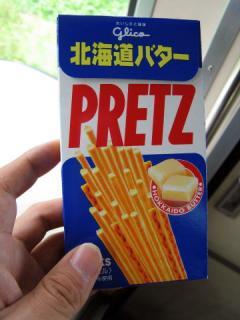 20050814_pretz.jpg