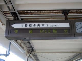 20050815_kushiro-01.jpg