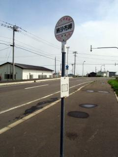 20050815_nemuro_kotsu_bus-03.jpg