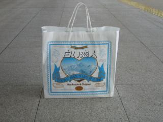20050816_shiroikoibito.jpg