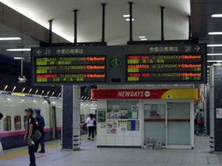 20050817_tokyo-01.jpg
