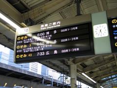 20050817_tokyo-51.jpg