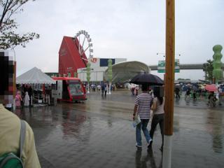 20050821_expo_nagakute-02.jpg