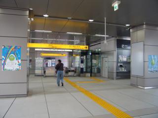 20051015_tx-banpaku-kinenkoen-03.jpg