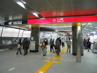 20051015_tx_tukuba-02.jpg