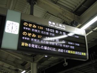 20051016_tokyo.jpg